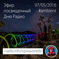 07052016ambient03